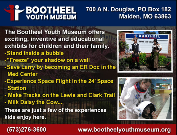 Boothell Youth Museum