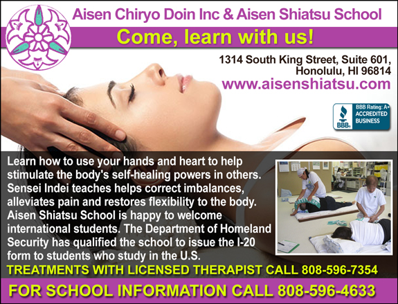 Aisen Shiatsu School inc
