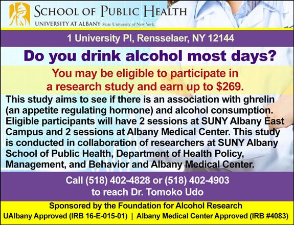 Suny Albany school of Public