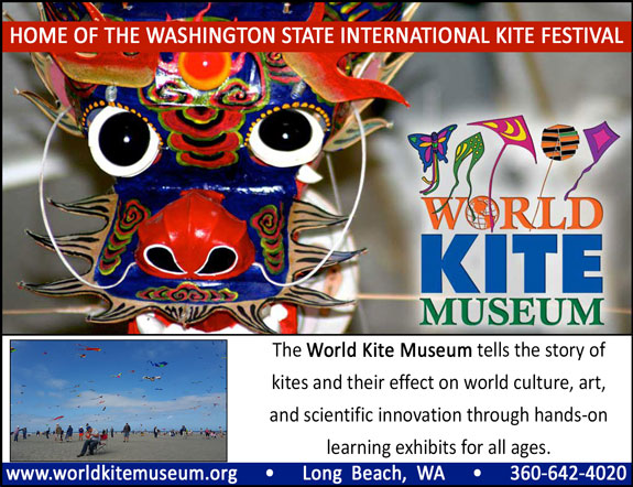 World Kite Museum and Hall of Fame